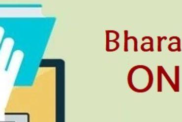 Bharat Padhe Online