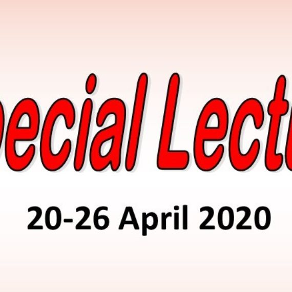 NPTEL Special Lecture Series